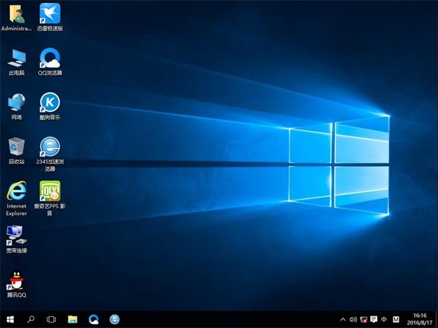 GHOST WIN10 32位 笔记本专业版系统下载v2017.10(2)